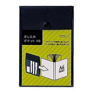 ミドリ 差し込みポケット A6 黒 53215006