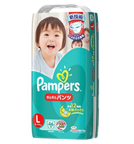 パンツ式 パンパース パンツ Lサイズ46枚 9?14kg 1パック