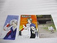 夏目友人帳 特典3種 イラストカード クリアしおり ポストカード アニメイト 緑川ゆき