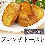 フレンチトースト(90g×5枚)