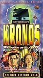 Kronos [VHS] [Import]