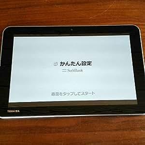 A204YB PA20428NNAWR(W) ホワイト Yahoo! BB専用モデル(Android)