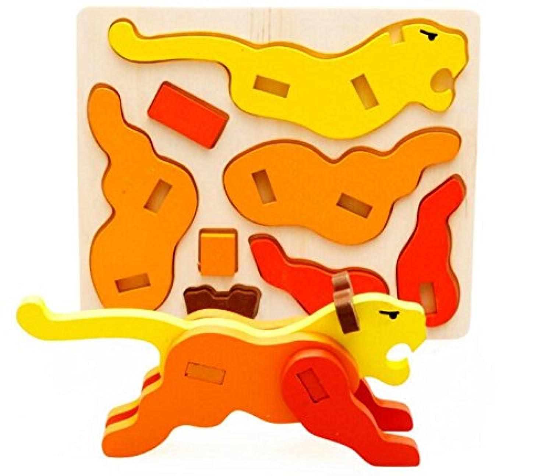 HuaQingPiJu-JP 創造的な木製の3D動物のパズルアーリーラーニング番号の形の色の動物のおもちゃ子供のための素晴らしいギフト(虎)