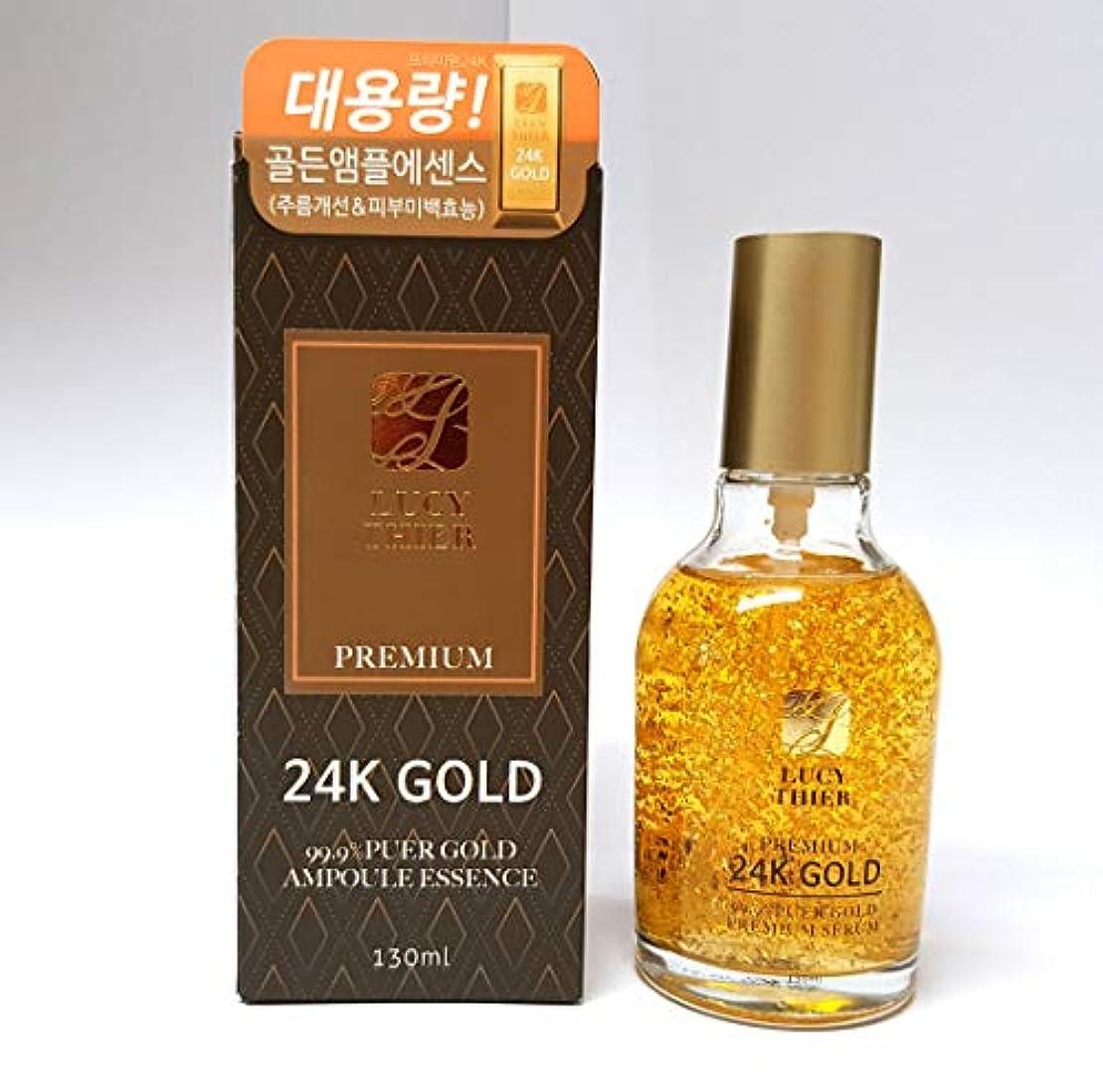 交換可能舗装する可動式[LUCYTHIER] プレミアム24Kゴールドアンプルエッセンス130ml / Premium 24K Gold Ampoule Essence 130ml / 大容量/large capacity/シワ改善、美白/wrinkle...