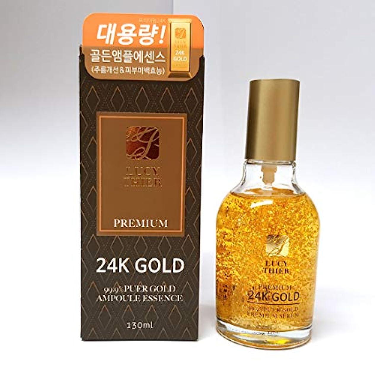 バックグラウンド証書キャンバス[LUCYTHIER] プレミアム24Kゴールドアンプルエッセンス130ml / Premium 24K Gold Ampoule Essence 130ml / 大容量/large capacity/シワ改善、美白/wrinkle...