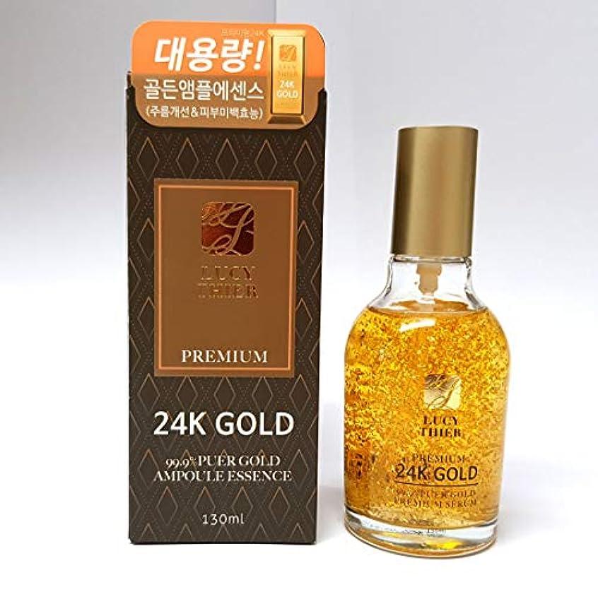 布ハードリングほんの[LUCYTHIER] プレミアム24Kゴールドアンプルエッセンス130ml / Premium 24K Gold Ampoule Essence 130ml / 大容量/large capacity/シワ改善、美白/wrinkle...