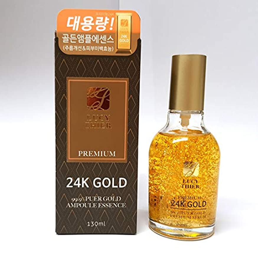 本部浸したバイアス[LUCYTHIER] プレミアム24Kゴールドアンプルエッセンス130ml / Premium 24K Gold Ampoule Essence 130ml / 大容量/large capacity/シワ改善、美白/wrinkle...