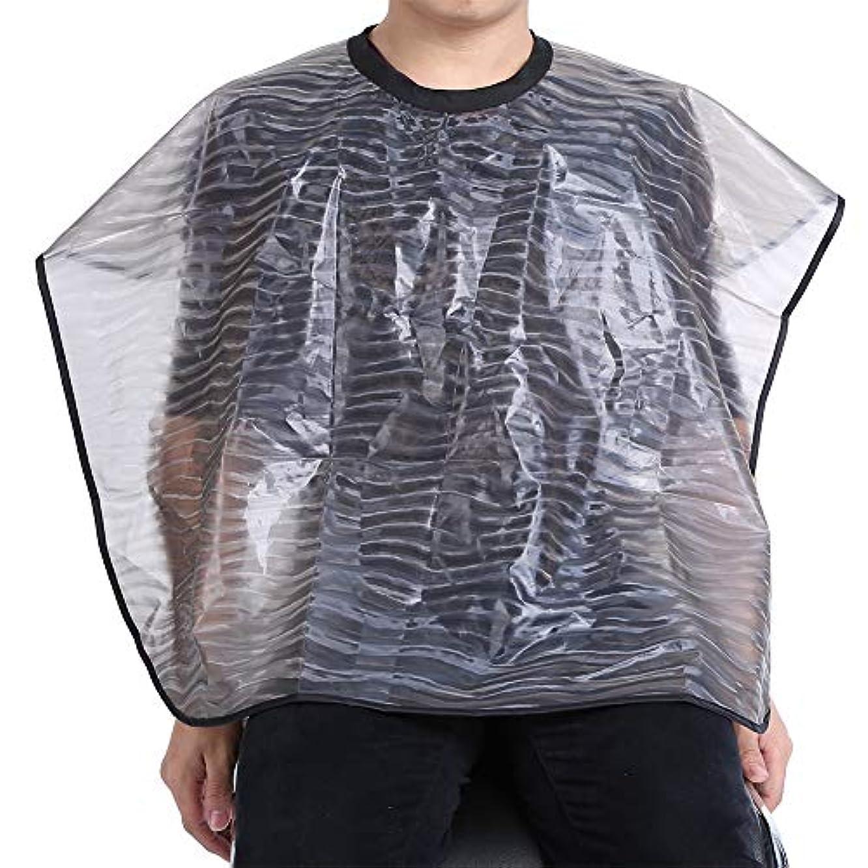 コイン連帯国旗Roteck 2サイズ防水再利用可能なサロン理髪布-耐久性のあるヘアスタイリストガウン理髪ケープ(01)