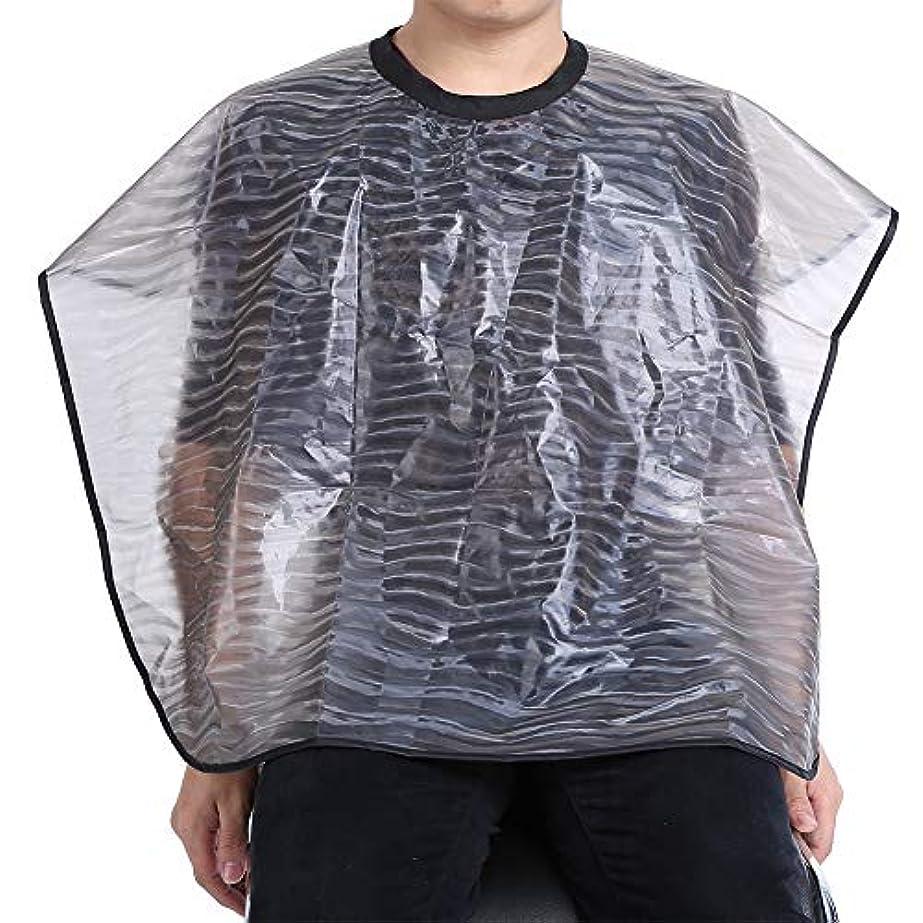 鏡うっかりピアニスト2サイズ防水再利用可能なサロン理髪布-耐久性のあるヘアスタイリストガウンバーバーケープ(01)