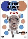 THE CAT ~ロシアン・ブルー~[DVD]