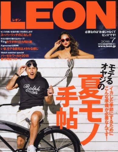 LEON 2018年 07月号
