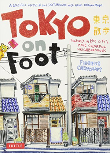 Tokyo on Footの詳細を見る
