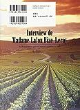マダム・ルロワの愛からワイン―ブルゴーニュ 土の味・風の香り 画像