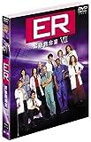 ER緊急救命室〈エイト〉 セット1[DVD]