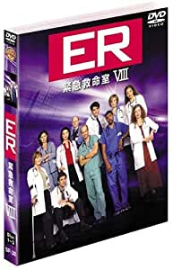 ER 緊急救命室 VIII 〈エイト・シーズン〉 セット1 [DVD]