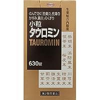 【第2類医薬品】小粒タウロミン 630錠