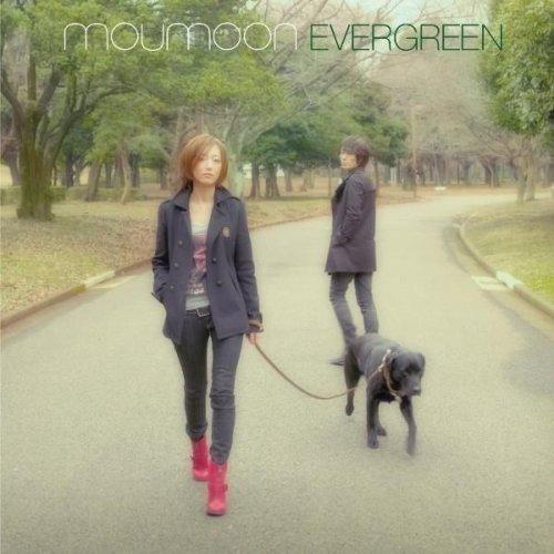 EVERGREEN(DVD付)