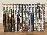 センゴク一統記 コミック 全15巻完結セット (ヤンマガKCスペシャル) 画像