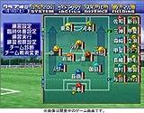 J.LEAGUE プロサッカークラブをつくろう ! 3 画像