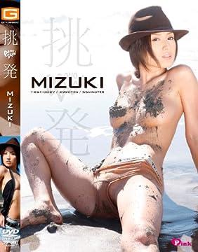 MIZUKI 挑発 [DVD]