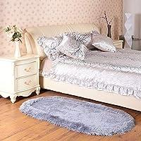 70 * 140 cm厚楕円形のリビングルームのコーヒーテーブルの寝室のベッドマット、モダンなシンプルなストレッチシルクマット、ホワイエマット(カラー:シルバーグレー)