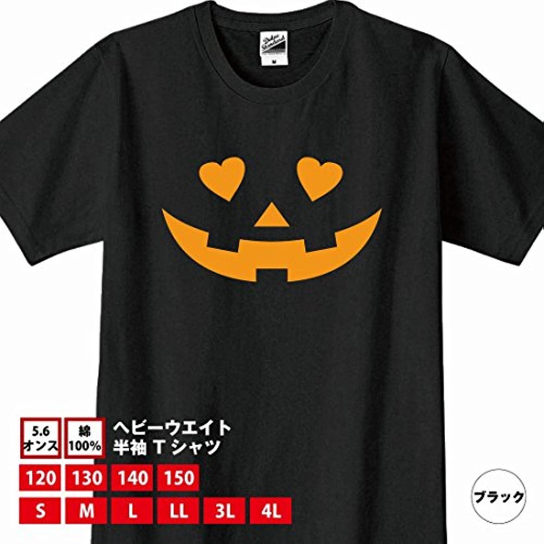 りんご封建奨学金ハロウィン Tシャツ かぼちゃ Bタイプ 【全2色】 【面白 Tシャツ】