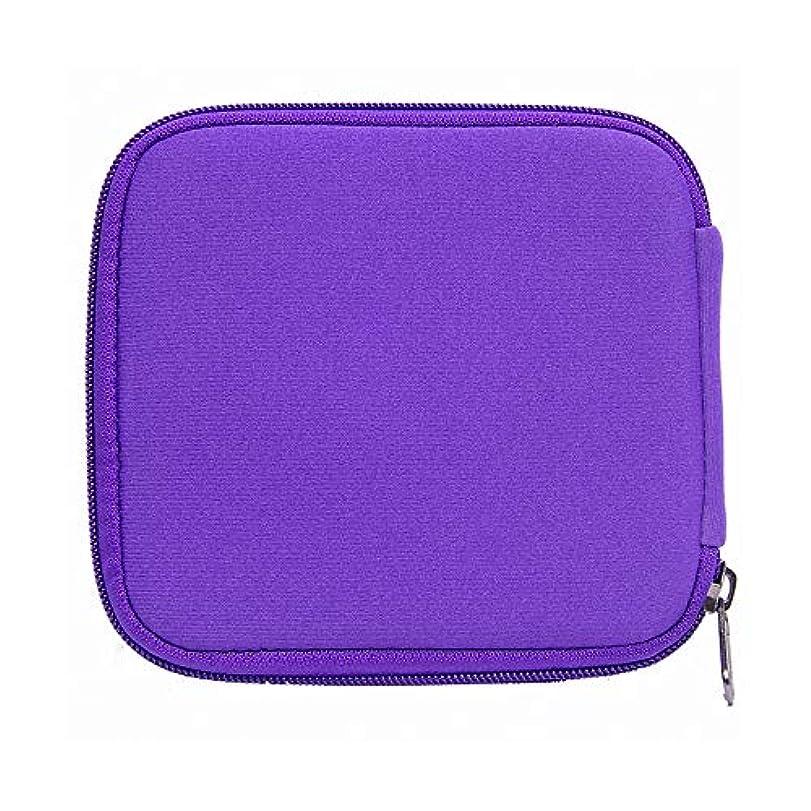 胃子供時代ハイジャックエッセンシャルオイルボックス 外部ストレージハード袋を運ぶ10ミリリットルバイアル瓶石油貯蔵カセットを保持している油の旅行のための石油貯蔵タンク10 アロマセラピー収納ボックス (色 : 紫の, サイズ : 14X15X1.5CM)