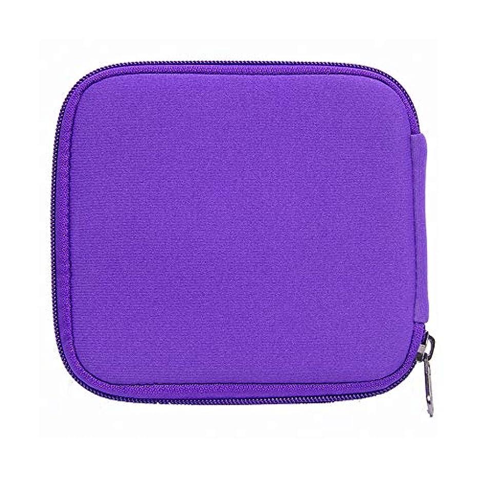 現在モネ聴覚精油ケース 10本のボトル用オイルホルダーキャリング旅行エッセンシャルオイルの収納ケースは、紫色を10mlバイアル黒開催します 携帯便利 (色 : 紫の, サイズ : 14X15X1.5CM)
