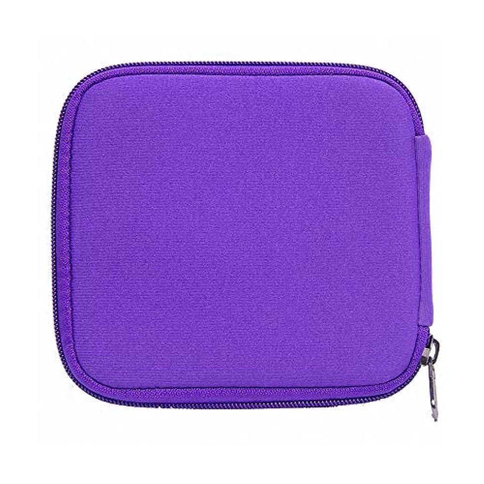 威するケーキ帝国エッセンシャルオイルストレージボックス 10本のボトル用オイルホルダーキャリング旅行エッセンシャルオイルの収納ケースは、紫色を10mlバイアル黒開催します 旅行およびプレゼンテーション用 (色 : 紫の, サイズ : 14X15X1.5CM)