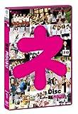 AKB48 ネ申テレビ [DVD] 画像