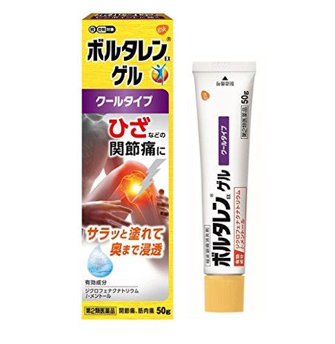 【第2類医薬品】ボルタレンEXゲル 50g ※セルフメディケーション税制対象商品