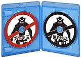 第9地区 Blu-ray&DVDセット(初回限定生産) 画像