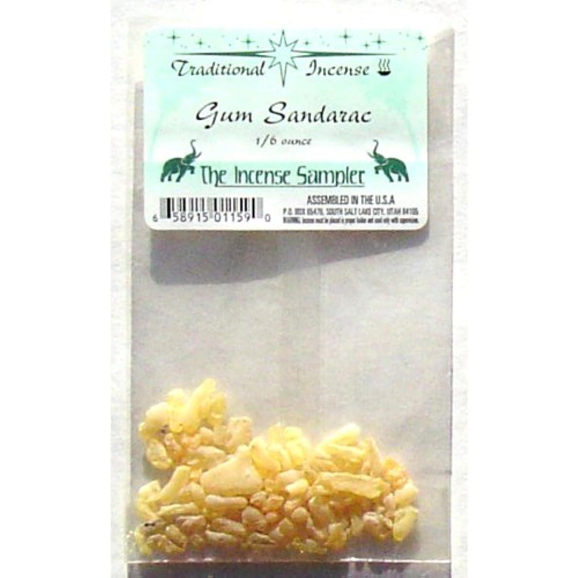 スキム実質的にキーGum Sandarac Incense Packaged in 3