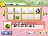 「銀星テーブルゲームズWii」の関連画像