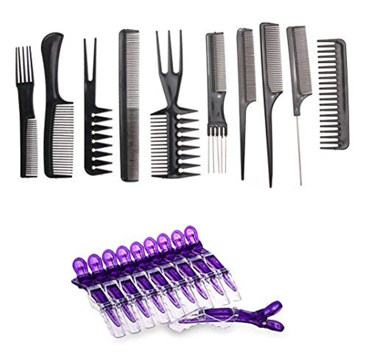 Le Fu Li 10pcs/Set Professional Hair Brush Comb Salon Barber Anti-static Hair Combs Hairbrush Hairdressing Combs...
