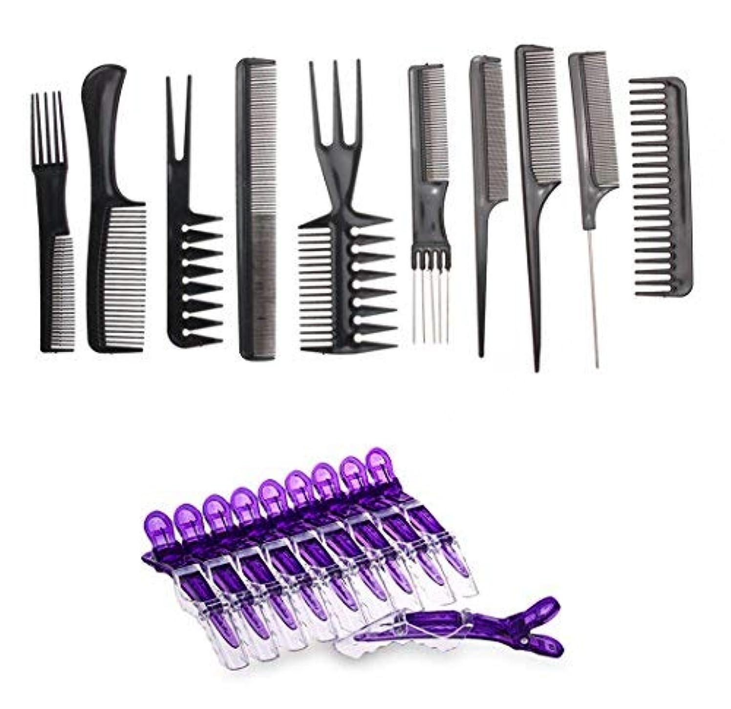包囲重要まろやかなLe Fu Li 10pcs/Set Professional Hair Brush Comb Salon Barber Anti-static Hair Combs Hairbrush Hairdressing Combs...