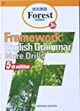 Framework English Grammer More Drills (高校総合英語Forest)