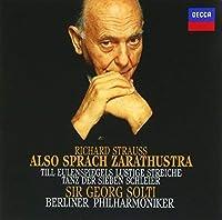 R.シュトラウス:交響詩「ツァラトゥストラはこう語った」