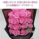 ソープフラワー 母の日 花 LangRay 花束 造花 プレゼント ギフト 可愛い 石鹼花 石鹼フラワー 贈り物 ギフト 敬老の日 開店祝い 誕生日 記念日 お見舞い 感謝 お礼 ギフトボックス(ピンク) 画像