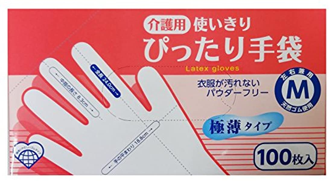強打港にもかかわらず奥田薬品 介護用 使いきりぴったり手袋 M 100枚入