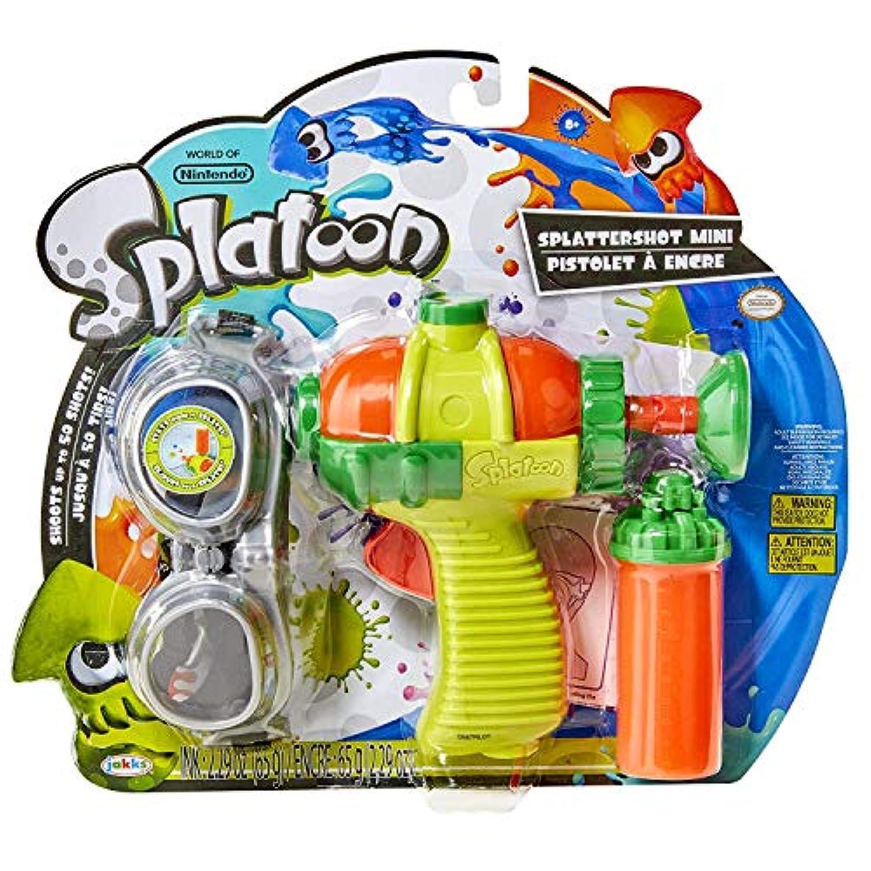 Nintendo Splatoon Splattershot Mini Blaster Set スプラトゥーンミニブラスタセットウォーターブラスター水鉄砲 [並行輸入品]