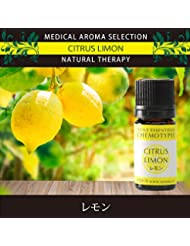 レモン(CITRUS LIMON) 5ml×1本 アロマ エッセンシャルオイル メディカルグレードケモタイプ 成分分析済