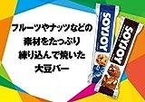 大塚製薬 ソイジョイ アーモンド&チョコレート 30g×48個