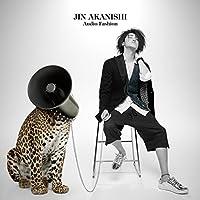 Audio Fashion(+1)(通常盤)