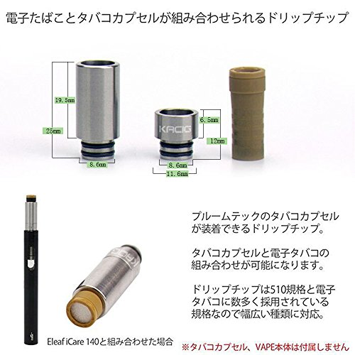 『Kecig 1.0 Drip Tip 電子タバコ VAPE マウスピース510転送 PLOOM 爆弾互換性』の2枚目の画像