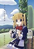 リアリスの私写真 / 和泉 なぎさ のシリーズ情報を見る