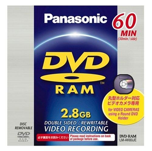 パナソニック DVDビデオカメラ用DVD-RAMディスク(8...