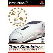 Train Simulator 九州新幹線