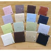 スリーププラス 良眠カバーシリーズ ボックスシーツ シングルサイズ 100×200×30cm ブラック 9516 無地カラー シワになりにくい ベッドシーツ