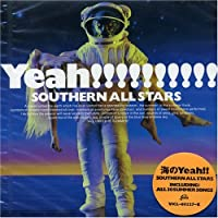 Yeah by Southern All Stars (1999-08-23)